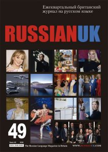 Russian UK Magazine – Luxury Kitchen feature